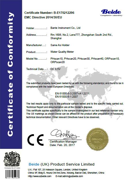 电化学仪表CE证书