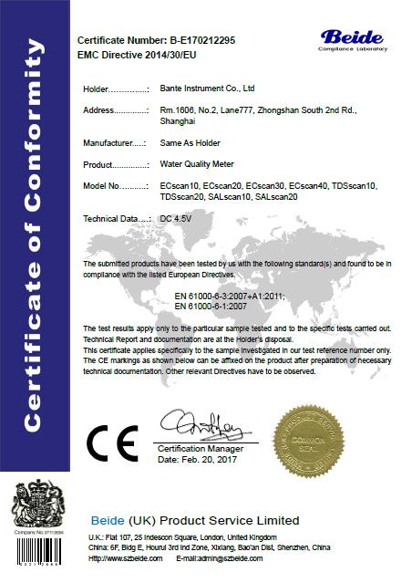 磁力搅拌器CE证书