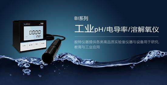 蓝牙智能水质分析仪